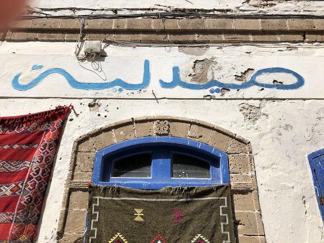 Portal en Marruecos